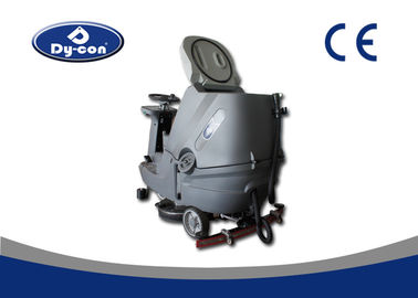 Battery Powered Hard Floor Cleaning Machines , Ceramic Floor Cleaner Machine